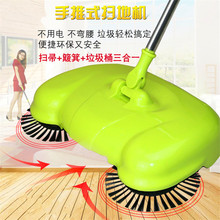 1Pcs Telescopic rod Hand push Sweep the floor machine Household whisk broom combination suit Don't need electricity dust catcher(China)
