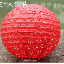 vintage hollow out mulit color option 16 inch 40cm Round Chinese Paper Lantern Birthday Wedding Party decor gift craft DIY(China)