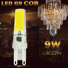 ECOCat LED G9 Bulb COB 220v dimmable 9w LED lamp g9 light replace halogen spotlight for Chandelier
