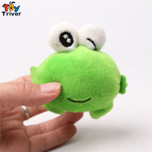 Kawaii Plush frog Toys Doll Key Chain Bag Wallet Pendant Accessory Wedding Bouquet Birthday Shop Party Cheap Gift Present Triver