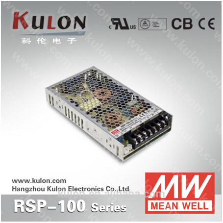 100W 8.5A 12V Power Supply Meanwell RSP-100-12 110/220V AC to DC 12V low profile with PFC function 3 years warranty<br>