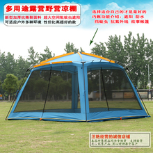4Corners garden arbor/Multiplayer leisure party camping tent/Awning shelter