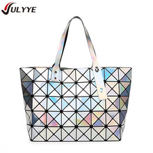 New Brand Messenger Bag Candy Colors Diamond Women Fashion BAOBAO Shoulder Bag Geometry Sequins Mirror Plain Folding Bags Women