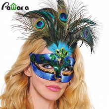 Lady's Masquerade Mask Peacock Feathers Mask for Halloween Party Christmas Fancy Dress Cosplay Costume Props Carnival Prom Ball(China)