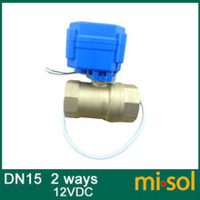 Free shipping 1pcs motorized ball valve DN15, 2 way, electrical valve(China)