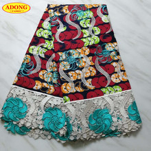 High-end African wax lace fabric Nigeria guipure wax high quality Ankara wax  with cord lace 6 yards pcs for Evening dress 2019 157e68d476b5