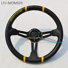 LYJ-MOM025 Universal PVC Drifting Steering Wheel 350mm Car Steering Wheel