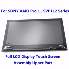 New 11.6'' Full LCD Display Touch Screen Digitizer Assembly Upper Part For SONY VAIO V260 SVP112 Series SVP112A1CX SVP11215CBB