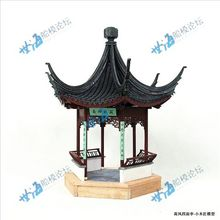 wood building kit The State Forest and Park models KAFU four Booth wood model kit architectural model material(China)
