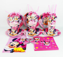 Minnie Mouse Baby Birthday Party Decorations Kids Evnent Party Supplies Party Decoration 12 People Use(China)