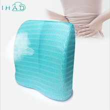 Square memory cotton multifunction cushion can be used in office working protect the cervical spine can also be used as a hip pa(China)