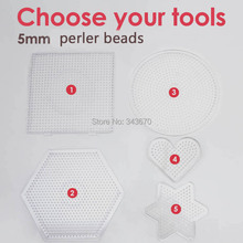 PegBoards for 5mm Perler Hama Fused iron melty kids craft Beads 5 style Clear best crafts Peg board + Free Shipping