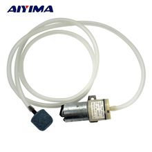 AIYIMA 1pcs Used 12V DC Air Pump 6 x 4 mm Silicone Hose + Bubble Stone For Aquarium Fish Tank DIY