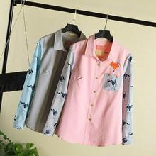 F41 Spring Casual Women Shirts 4XL Plus Size Clothes Loose Cotton Oxford Tops Fashion Long Sleeve Embroidered fox Blouses 1018