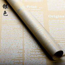 wrapping paper Gift Wrap kraft Paper notebook paper Double Side Decor Paper 10sheets free shipping Newspaper(China)