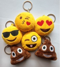 Hot Selling Unique Design 6 Style Cute Phone Emoji Keychain Emoticon Key Ring Yellow Cushion Stuffed Plush Soft Toy Key Chains(China)