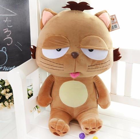 55cm The masters sun dinga plush, big lazy cat plush cat stuffed animal doll, dinga stuffed toy<br>
