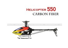rc model 3D ARF CARBON VWINRC 550E 6ch rc helicopter 6CH flybar kit similar trex 550E P2