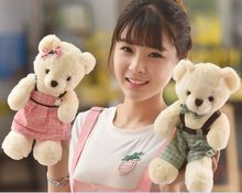 a pair of small cute plush teddy bear toy lovers teddy bear doll gift toy about 30cm(China)