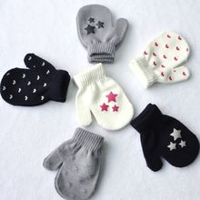 Fashion Cute Baby Kids Dot Star Heart Pattern Mittens Boys Girls Soft Knitting Warm Gloves for 3-6 Years Old(China)