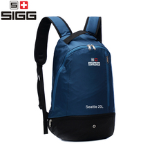 SIGG men women outdoor sports hiking climbing backpack men's waterproof portable folding ultra light package 20L - Olimpic Spirit Store store