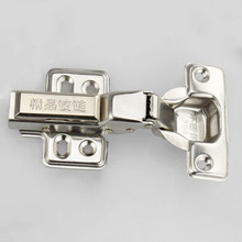 Free Opening Stainless Steel Furniture Hinges Use for Kitchen Bedroom Living room Cabinet Cupboard Closet Wardrobe Wood Door(China)