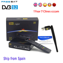3 PCS Freesat V8 Super DVB-S2 Satellite HD TV Receiver Full 1080P Set Top Box Support USB Wifi with 1 Year Europe Cccam Server(China)