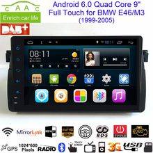 Android 6.0 Quad Core GPS Navigation 9 Inch Full Touch Car DVD Multimedia for BMW E46 3 Series/M3 95-05 with BT/RDS/Radio/Canbus