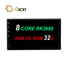 8 Core RAM 2G ROM 32G RK3688 Android 6.0 2 din universal Car Radio Car PC  with GPS Navigation stereo touch screen no DVD Player