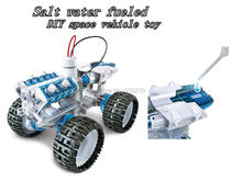 NEW Salt water fueled DIY space vehicle green technology science block toys,competitive and smart toy engine car model