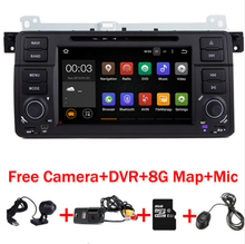 "by dhl 10pcs 7""digital Touch Screen car pc android 6.0 for BMW E46 M3 Bluetooth Radio USB SD Steering wheel DVR Camera hot(China)"