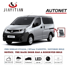 JYT Car Rear View Camer For Nissan Evalia / NV200 Vanette / Reverse Hole/Parking Camera/4LEDS/Night Vision/ License Plate camera(China)