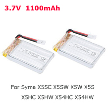 2pcs 3.7V 1100mAh Upgraded Lipo Battery for Syma X5SC X5SW X5SW-1 X5SC-1 JJRC H5P M18 RC Quadcopter Drone(China)