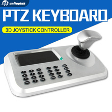 5'' LCD ONVIF IP PTZ Keyboard Control IP PTZ Camera 3D Joystick HD Network PTZ Keyboard Controller for CCTV Speed Dome PTZ Camer