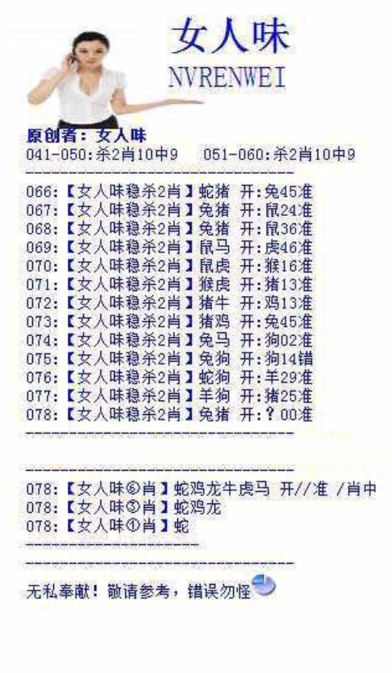 HTB1_UD_XND1gK0jSZFK763JrVXa6.png (560×962)