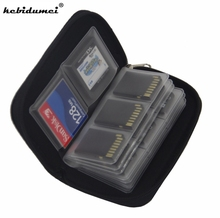 kebidumei New Memory Card Cases For SDHC MMC CF for Micro SD Card TF Cards Memory Stick Storage Bag Carrying Pouch Protector(China)