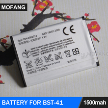 High capacity 1500mAh mobile batteries BST-41 for Sony Ericsson Xperia X1 X1A X1i X2 X2i X10 X10i Aspen