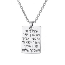 Hot Design Hand Stamped Judaica Pendant Message Engraved On Hebrew Ethnic Necklace Jewish Jewelry For Cool Gift