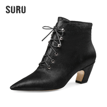 SURU Leopard Ankle Boots For Women Leather Horse Hair Lace Up Kitten Heels Shoes Boots Office Ladies Fashion Pointed Toe Boots(China)