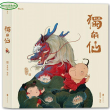 Booculchaha Chinese cartoon story book Funny picture novel Chinese classical style comic books by Zhaoweiming