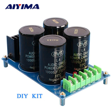 Amplifier Rectifier Filter Board 4x10000UF Large capacitor Full Bridge Filter Subwoofer DC Amplifiers DIY KITS(China)