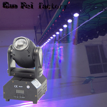 LED indoor dj light LED Mini Moving Head Light 10W beam moving head lamp christmas decorations for home ceiling lights