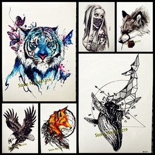 21x15CM Creative Lion Temporary Tattoo Sticker Men Waterproof Body ARm Tattoo Tiger Fake Flash Tattoo Leopard Women Henna Tatoo