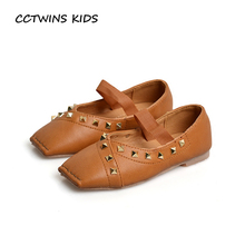 CCTWINS KIDS 2017 Toddler Fashion Rivet Square Toe Shoe Children Black Ballet Pump Baby Girl Stud Pu Leather White Flat G1378