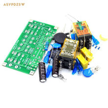 POWER-S.S Class A power amplifier high current power supply delay soft start DIY Kit 20A