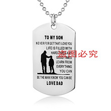 Customed Necklaces Dog Tags Dad To Son Pendant Personalized Name Father Son Necklace Metal militar Dogtag Engraving Steel Gift(China)