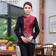 Restaurant waitress uniforms long sleeve waitress uniform pastry chef uniforms housekeeping clothing catering clothing NN0165 W(China)