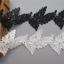 10x Soluble White Black Polyester Leaves Embroidered Lace Trim Ribbon Handmade DIY Sewing Craft For Costume Hat Decoration(China)