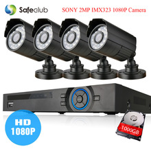 HD 2MP 1080P Security Camera CCTV System kit 4*SONY323 3000TVL Waterproof camera 4Channel HDMI 1080P DVR video surveillance set