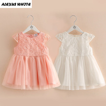 Children Lace Flower Girl Dress Summer 2017 Girls Ruffle Flying Sleeve Kids Clothing Toddler Party Princess New 100cm 140cm Tall